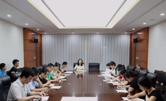 我院团委召开2017年青年文明号专题培训及创建督导会议