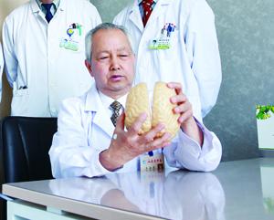 王法德名老中医中医药专家传承工作室
