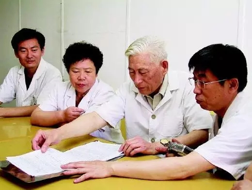 国医大师尚德俊工作室