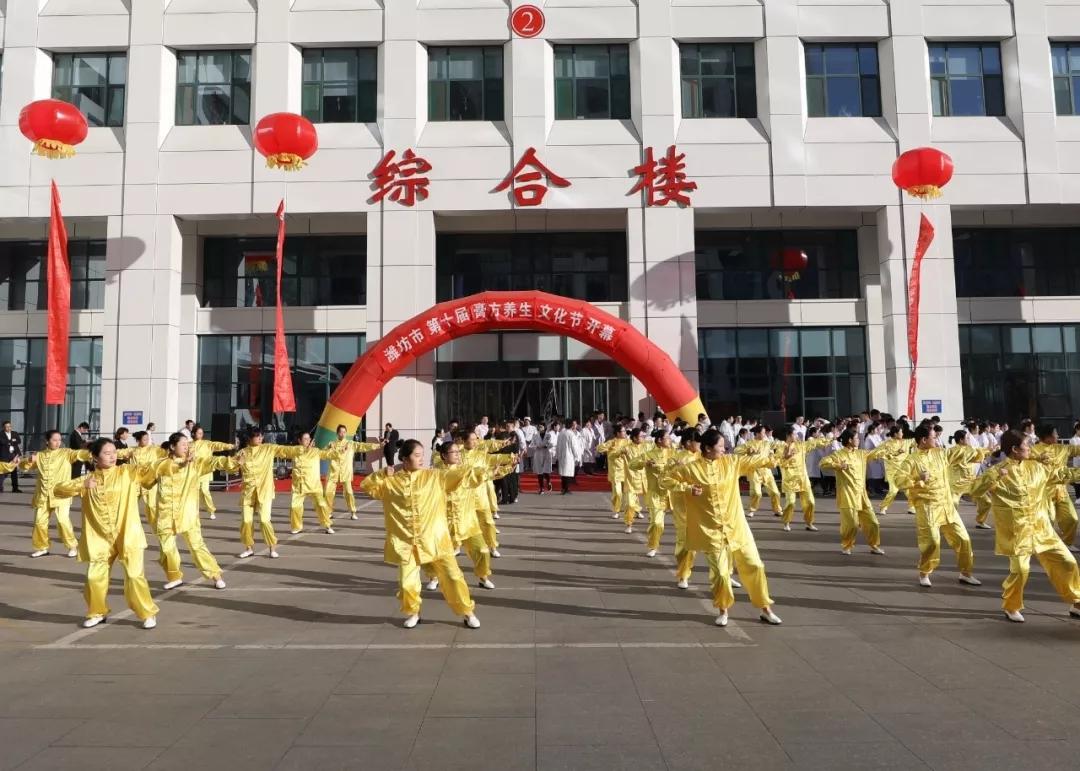 潍坊市第十届膏方养生文化节在潍坊市中医院拉开帷幕