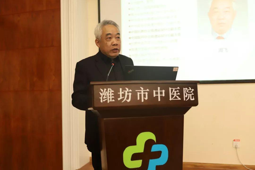 潍坊市中医院成功举办2018国际脊柱医学高峰论坛,这些
